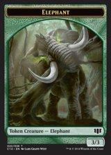 ELEPHANT /ELF WARRIOR [C14-トークン]