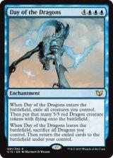 ドラゴンの日/Day of the Dragons 【英語版】[C15-青R]