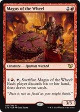 輪の大魔術師/Magus of the Wheel 【英語版】[C15-赤R]