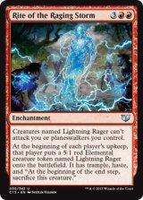 荒れ狂う嵐の儀式/Rite of the Raging Storm 【英語版】[C15-赤U]