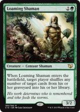 土覆いのシャーマン/Loaming Shaman 【英語版】[C15-緑R]