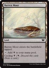 やせた原野/Barren Moor 【英語版】 [C15-土地C]