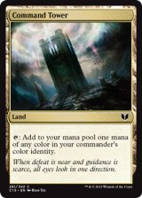 統率の塔/Command Tower 【英語版】 [C15-土地C]