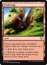 鮮烈な岩山/Vivid Crag 【英語版】 [C15-土地U]