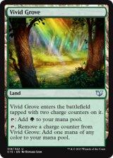 鮮烈な林/Vivid Grove 【英語版】 [C15-土地U]