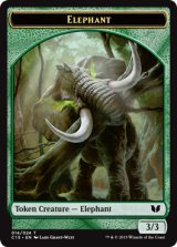 ELEPHANT /ZOMBIE [C15-トークン]