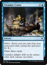 宝船の巡航/Treasure Cruise 【英語版】 [C16-青C]《状態:NM》