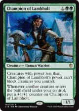 ラムホルトの勇者/Champion of Lambholt 【英語版】 [C16-緑R]