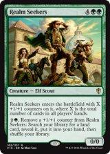 領域の探求者/Realm Seekers 【英語版】 [C16-緑R]