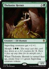 セロン教の隠遁者/Thelonite Hermit 【英語版】 [C16-緑R]《状態:NM》