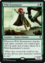 野生の獣使い/Wild Beastmaster 【英語版】 [C16-緑R]