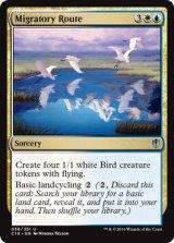 渡り鳥の経路/Migratory Route 【英語版】 [C16-多色U]