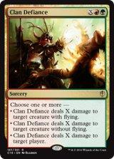 一族の誇示/Clan Defiance 【英語版】 [C16-金R]