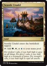 海辺の城塞/Seaside Citadel 【英語版】 [C16-土地U]