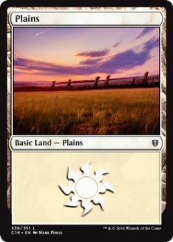 画像1: 平地/Plains No.338 【英語版】 [C16-土地]