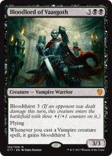 ヴァーズゴスの血王/Bloodlord of Vaasgoth 【英語版】 [C17-黒MR]