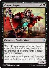 死体占い師/Corpse Augur 【英語版】 [C17-黒U]