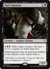闇の詐称者/Dark Impostor 【英語版】 [C17-黒R]
