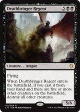 死致の執政/Deathbringer Regent 【英語版】 [C17-黒R]