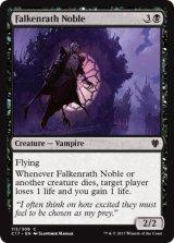 ファルケンラスの貴族/Falkenrath Noble 【英語版】 [C17-黒C]