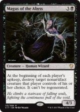 深淵の大魔術師/Magus of the Abyss 【英語版】 [C17-黒R]