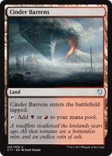 燃え殻の痩せ地/Cinder Barrens 【英語版】 [C17-土地U]