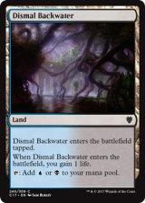 陰鬱な僻地/Dismal Backwater 【英語版】 [C17-土地C]