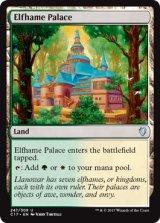 エルフェイムの宮殿/Elfhame Palace 【英語版】 [C17-土地U]