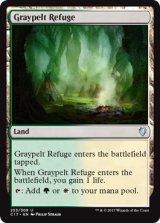 灰色革の隠れ家/Graypelt Refuge 【英語版】 [C17-土地U]