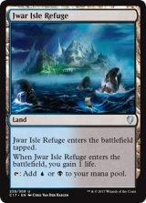 ジュワー島の隠れ家/Jwar Isle Refuge 【英語版】 [C17-土地U]