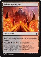 ラクドスのギルド門/Rakdos Guildgate 【英語版】 [C17-土地C]