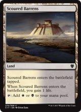 磨かれたやせ地/Scoured Barrens 【英語版】 [C17-土地C]