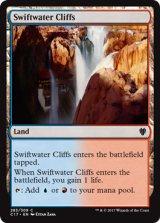 急流の崖/Swiftwater Cliffs 【英語版】 [C17-土地C]