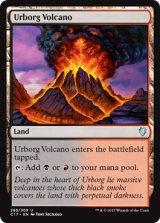 アーボーグの火山/Urborg Volcano 【英語版】 [C17-土地U]