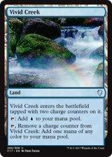 鮮烈な小川/Vivid Creek 【英語版】 [C17-土地U]