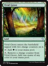 鮮烈な林/Vivid Grove 【英語版】 [C17-土地U]《状態:NM》