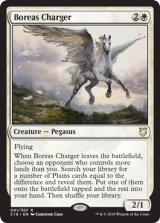 ボレアスの軍馬/Boreas Charger 【英語版】 [C18-白R]