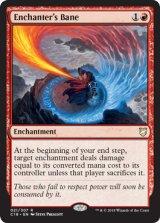 結界師の破滅/Enchanter's Bane 【英語版】 [C18-赤R]《状態:NM》