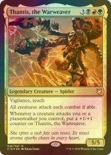 [FOIL] 戦争織り、タンティス/Thantis, the Warweaver 【英語版】  [C18-金MR]
