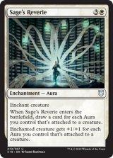 賢人の夢想/Sage's Reverie 【英語版】  [C18-白U]