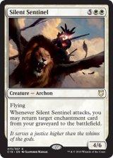 沈黙の歩哨/Silent Sentinel 【英語版】  [C18-白R]