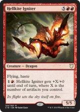 ヘルカイトの点火者/Hellkite Igniter 【英語版】 [C18-赤R]