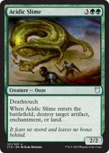 酸のスライム/Acidic Slime 【英語版】  [C18-緑U]