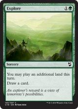 探検/Explore 【英語版】 [C18-緑C]