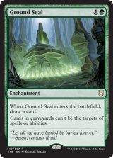 地の封印/Ground Seal 【英語版】 [C18-緑R]
