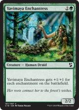 ヤヴィマヤの女魔術師/Yavimaya Enchantress 【英語版】  [C18-緑C]