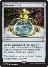 ちらつき蛾の甕/Blinkmoth Urn 【英語版】 [C18-灰R]