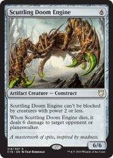 小走り破滅エンジン/Scuttling Doom Engine 【英語版】 [C18-灰R]