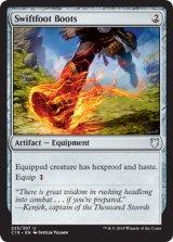 速足のブーツ/Swiftfoot Boots 【英語版】  [C18-灰U]