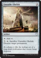 不安定なオベリスク/Unstable Obelisk 【英語版】  [C18-灰U]